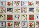 MAKOWER VINTAGE CHRISTMAS LABELS 880